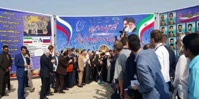 بنرهای نیروگاه اتمی بوشهر