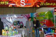 شرکت در نمایشگاه بین المللی چاپ شیراز